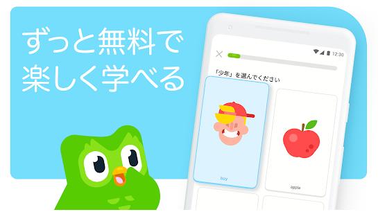 英語 勉強 アプリ3