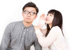 Japanese couple chat