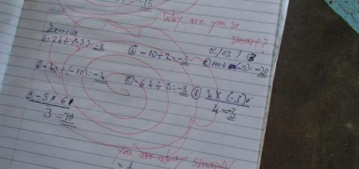 ザンビア 教師 ノート